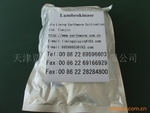 Selling Lumbrokinase Animal Extract