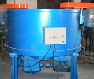 Selling Sand Mixer Gongyi Machinery Factory