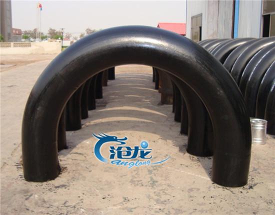Selling Steel Pipe Bend