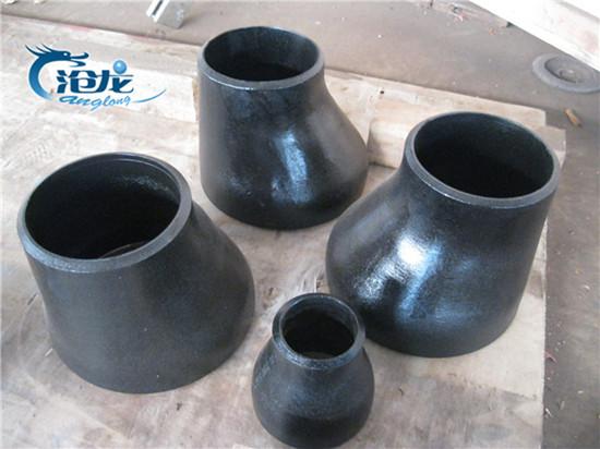 Selling Steel Pipe Reducers