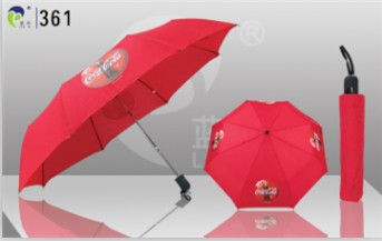 Semi Auto Three Folding Umbrella 361