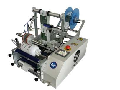 Semi Automatic Round Bottle Labeling Machine Lh1201