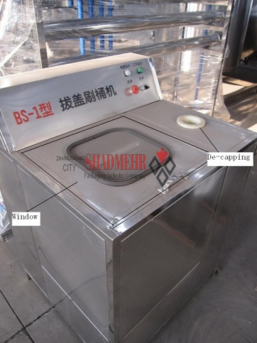 Semiautomatice De Capping Inside And Outside Washing 3 In 1 Machine