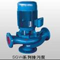 Sgw Pipeline Sewage Pump