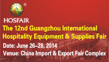 Shanghai Chuanglv Hotel Equipment Attends Hosfair Guangzhou 2014
