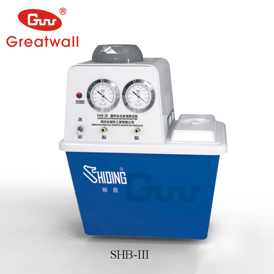 Shb Iii Water Circulating Multi Purpose Vacuum Pump