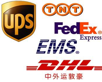 Shenzhen China Freight Forwarder Shipping From To Worldwide Lowest Price And Excellent Service