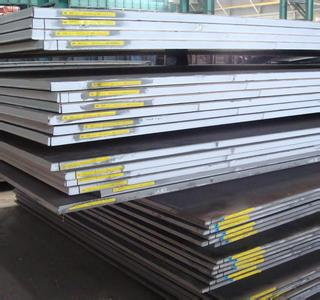 Ship Sheets Hot Rolled Building Standard