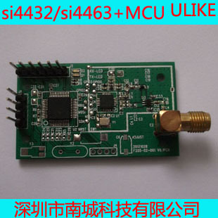 Si4463 Mcu 433 315mhz Wireless Module