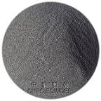 Silicon Powder Metal Supplier Buy Pure