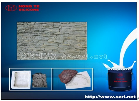 Silicone For Concrete Molds