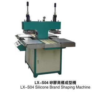 Silicone Label Making Machine On Fabric Lx S05