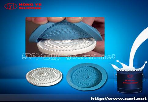 Silicone Mold Making Supplies