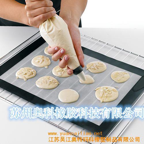Silicone Non Stick Baking Mat