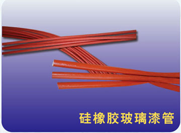 Silicone Rubber Fiberglass Sleeving Frs
