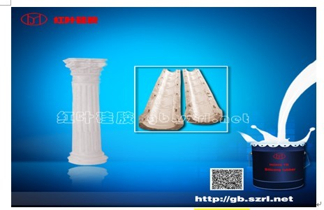 Silicone Rubber For Gypsum Molds