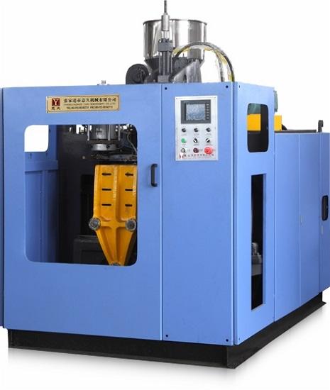 Single Station Blow Molding Machine Yjb50 2l
