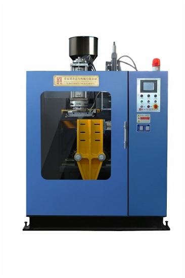 Single Station Blow Molding Machine Yjb60 5l