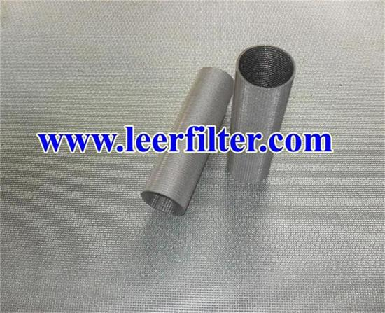 Sintered Metal Filter Tube