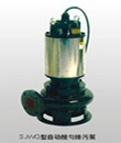 Sjwq Sjpwq Automatic Mix Sewage Pump