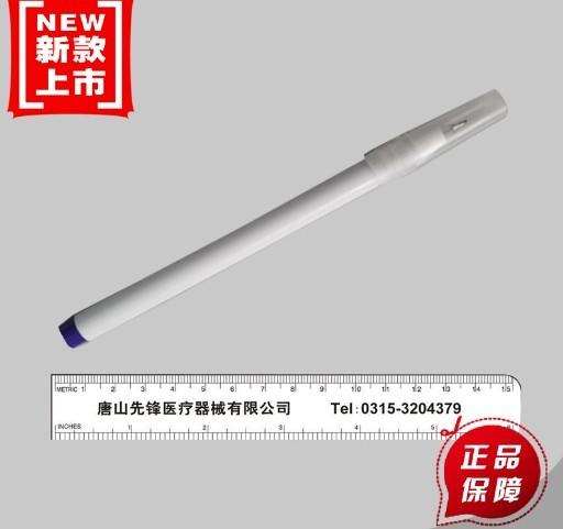Skin Marker For Medical Use