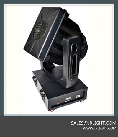 Sky Tracker 7000w Tracer Walker 7000 Watt Liner Xenon