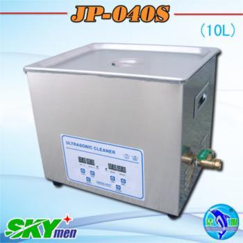 Skymen Dental Ultrasonic Cleaner Jp 040s Digital 10 8l 2 85gallon