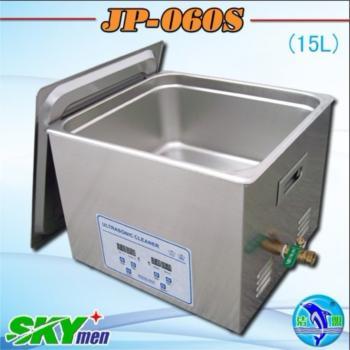 Skymen Lab Ultrasonic Cleaner Jp 060s Digital 15l 4gallon