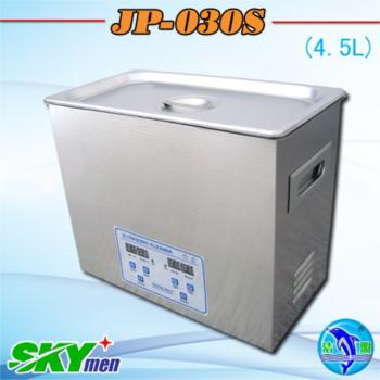 Skymen Ultrasonic Cleaner Jp 030s Digital 4 5l 1 2gallon For Ornaments