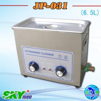 Skymen Ultrasonic Cleaner Jp 031 6 5l 1 7gallon