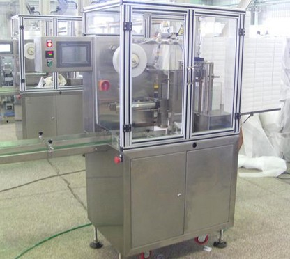 Small Boxes Wrapping Machine