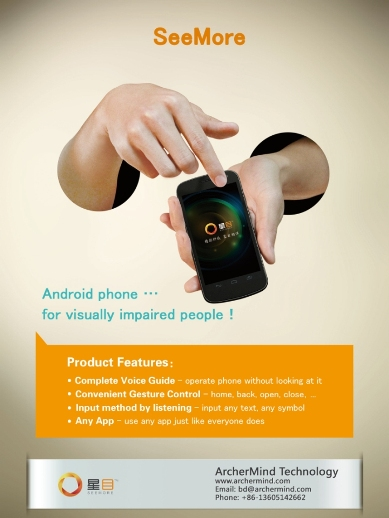Smartphone For Visually Impaired