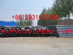 Smoothwall Hdpe Pressure Pipe Duct Manufacturer