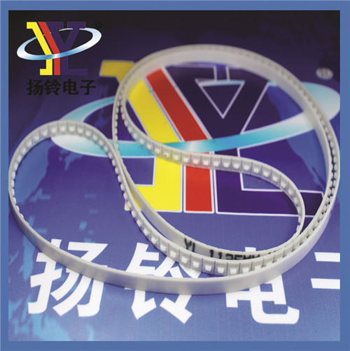 Smt Pick And Place Machine Steel Belt With Sprocket 1125mm