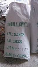 Sodium Alginate Textile Grade