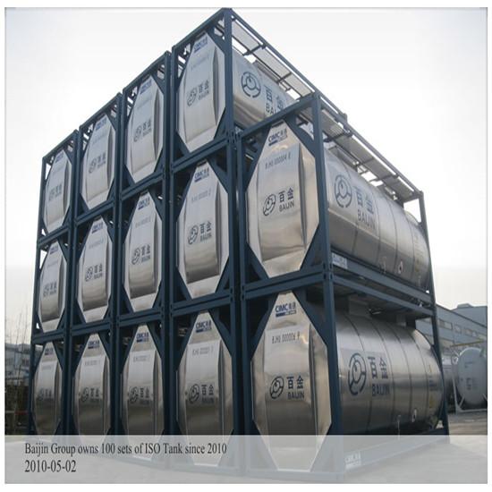 Sodium Hydrosulphide Nahs Cas 16721 80 5 Liquid 44 In Iso Tank