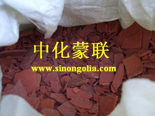 Sodium Sulfide 60 Red Flakes