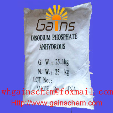 Sodium Sulphate Anhydrous Ssa Cas 7757 82 6