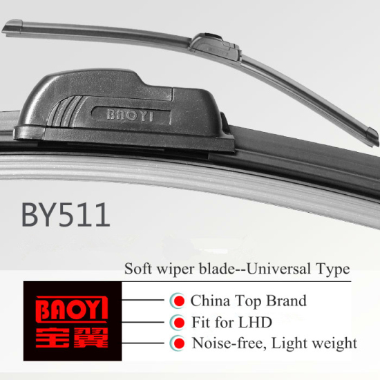Soft Wiper Blade By511 For Left Hand Drive Car