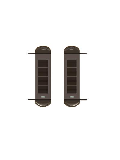 Solar Power 3 Beam Wireless Infrared Intruder Alarm Light Walls