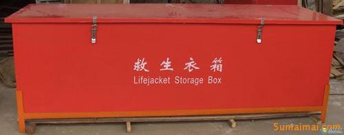 Solas Life Jacket Box