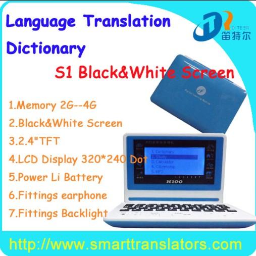 Speaking Language Translator S1 Pocket Sized