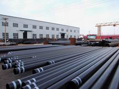 Special Steel Pipe Manufacture 12 7mm 12m Used For Petroleum Industry