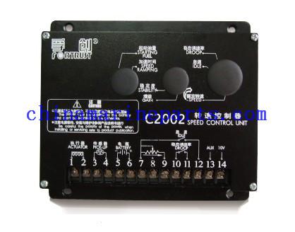 Speed Control Unit C2002