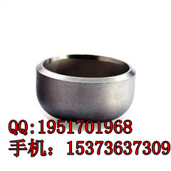 Spherical Cap Std End Astm A105 Competitive Price