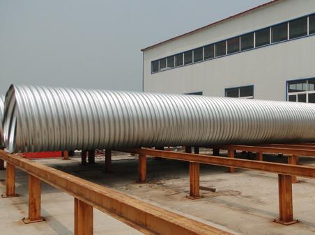 Spiral Corrugated Metal Pipe China
