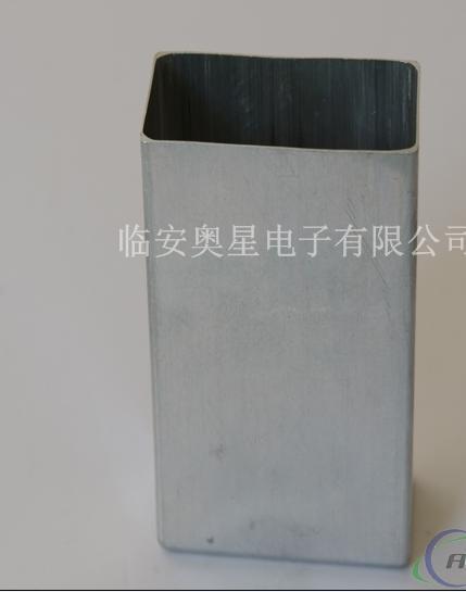 Square Aluminium Can