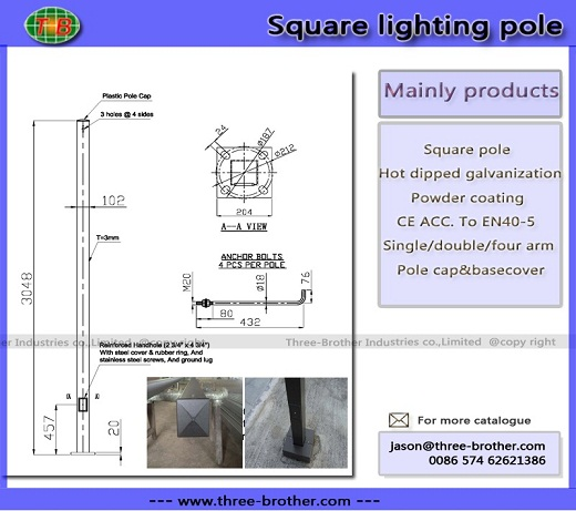 Square Lighting Pole Produce According To Customers Requirements