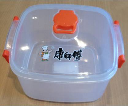 Square Plastic Lunch Box