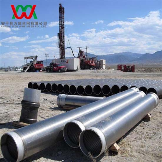 Stainless Steel Drilling Pipe Screen